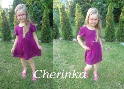 cherinka