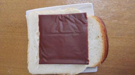 čokoládka